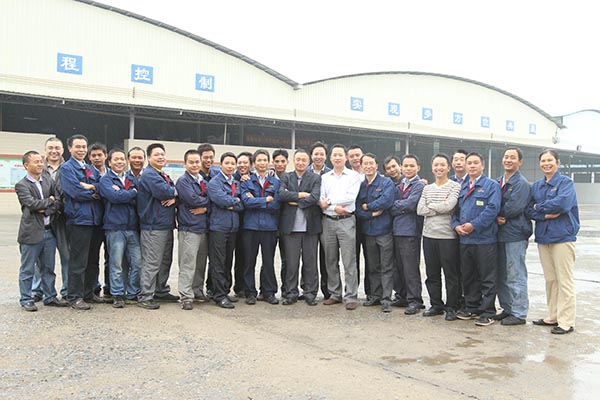 Nanning Jinmei Printing and Packaging Co., Ltd.